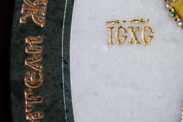 Икона Жировицкой (Жировичской) Божией Матери № п-24 из мрамора, камня, изображение, фото 3
