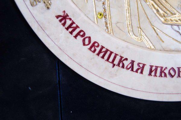 Икона Жировицкой (Жировичской) Божией Матери № п-2 из мрамора, камня, изображение, фото 2