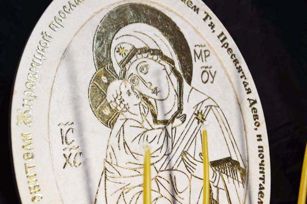 Икона Жировицкой (Жировичской) Божией Матери № 02 из мрамора, камня, изображение, фото 3