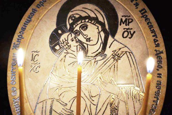 Икона Жировицкой (Жировичской) Божией Матери № 03 из мрамора, камня, изображение, фото 8