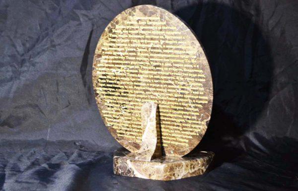 Икона Жировицкой (Жировичской) Божией Матери № 003 из мрамора, камня, изображение, фото 1