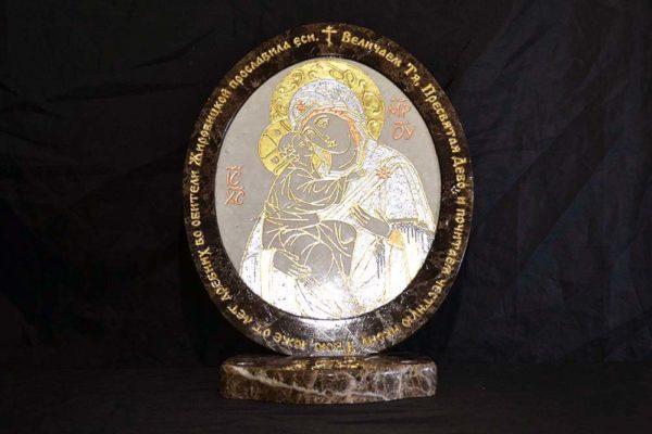 Икона Жировицкой (Жировичской) Божией Матери № 09 из мрамора, камня, изображение, фото 4