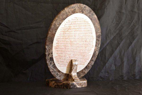 Икона Жировицкой (Жировичской) Божией Матери № 09 из мрамора, камня, изображение, фото 3