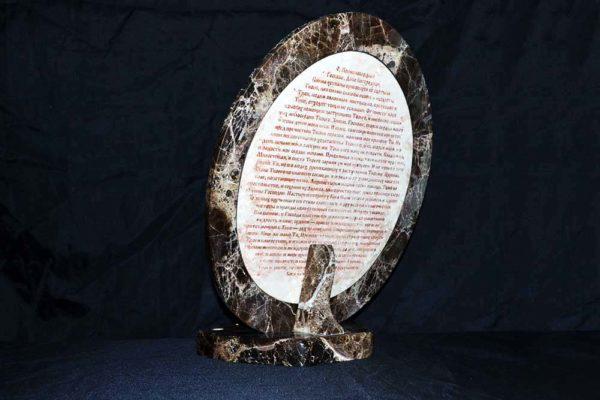 Икона Жировицкой (Жировичской) Божией Матери № 17 из мрамора, камня, изображение, фото 3