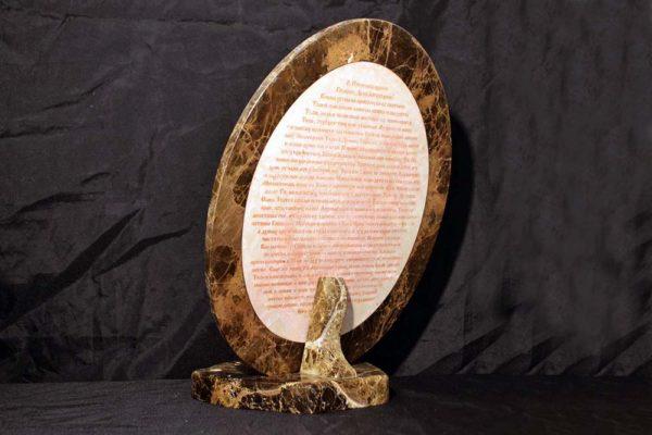Икона Жировицкой (Жировичской) Божией Матери № 18 из мрамора, камня, изображение, фото 2