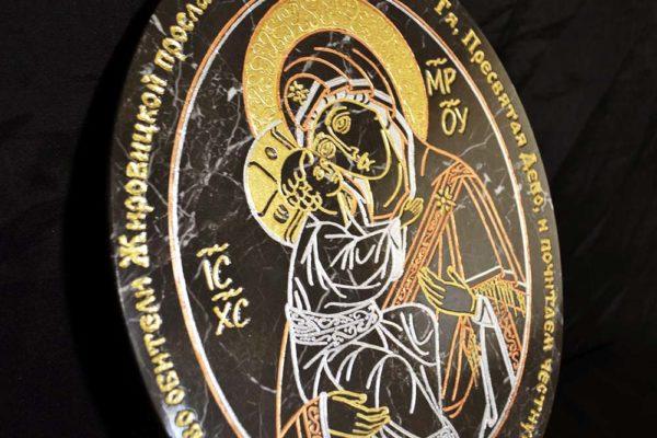 Икона Жировицкой (Жировичской) Божией Матери № 004 из мрамора, камня, изображение, фото 2