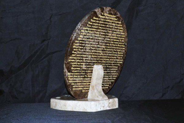 Икона Жировицкой (Жировичской) Божией Матери № 005 из мрамора, камня, изображение, фото 4