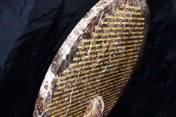 Икона Жировицкой (Жировичской) Божией Матери № 006 из мрамора, камня, изображение, фото 4