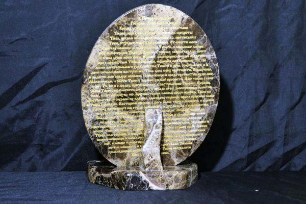 Икона Жировицкой (Жировичской) Божией Матери № 007 из мрамора, камня, изображение, фото 1