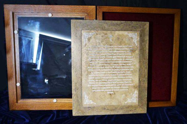 Икона Николая Чудотворца (Угодника) инд.№ 01 из мрамора, камня, изображение, фото 1