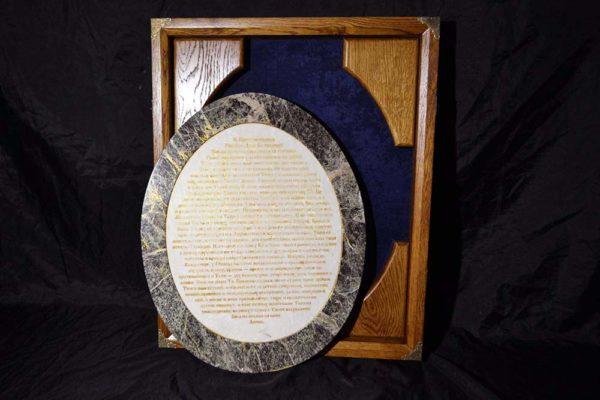 Икона Жировицкой Божией Матери № п-1 из мрамора, камня, изображение, фото 5