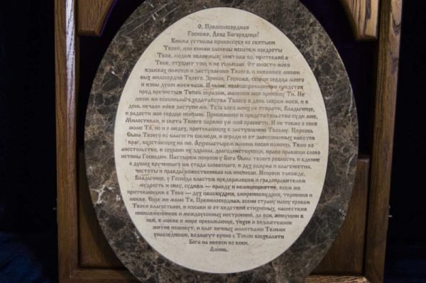 Икона Жировицкой (Жировичской) Божией Матери № п-3 из мрамора, камня, изображение, фото 10