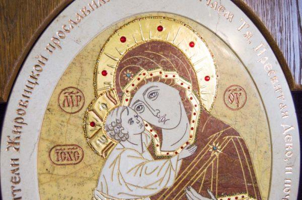 Икона Жировицкой (Жировичской) Божией Матери № п-5 из мрамора, камня, изображение, фото 6