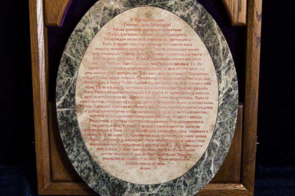 Икона Жировицкой (Жировичской) Божией Матери № п-6 из мрамора, камня, изображение, фото 9
