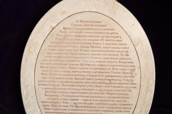 Икона Жировицкой (Жировичской) Божией Матери № п-7 из мрамора, камня, изображение, фото 9