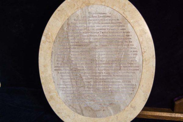 Икона Жировицкой (Жировичской) Божией Матери № п-8 из мрамора, камня, изображение, фото 6