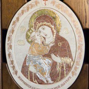 Икона Жировицкой (Жировичской) Божией Матери № п-9 из мрамора, камня, изображение, фото 10