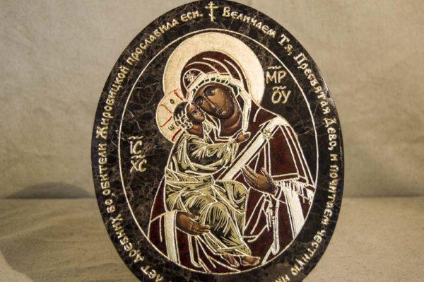 Икона Жировицкой (Жировичской) Божией Матери № 010 из мрамора, камня, изображение, фото 2