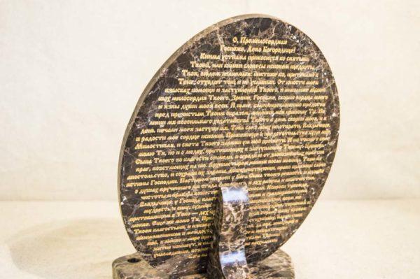 Икона Жировицкой (Жировичской) Божией Матери № 010 из мрамора, камня, изображение, фото 3