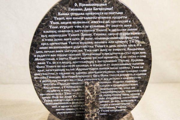 Икона Жировицкой (Жировичской) Божией Матери № 011 из мрамора, камня, изображение, фото 3