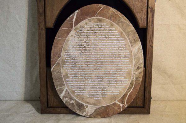 Икона Жировицкой (Жировичской) Божией Матери № п-16 из мрамора, камня, изображение, фото 1