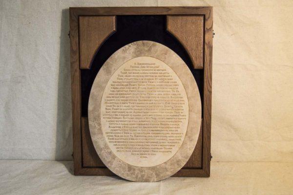Икона Жировицкой (Жировичской) Божией Матери № п-17 из мрамора, камня, изображение, фото 5