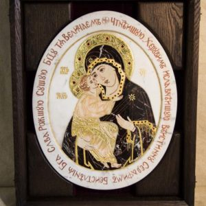 Икона Жировицкой (Жировичской) Божией Матери № п-19 из мрамора, камня, изображение, фото 2