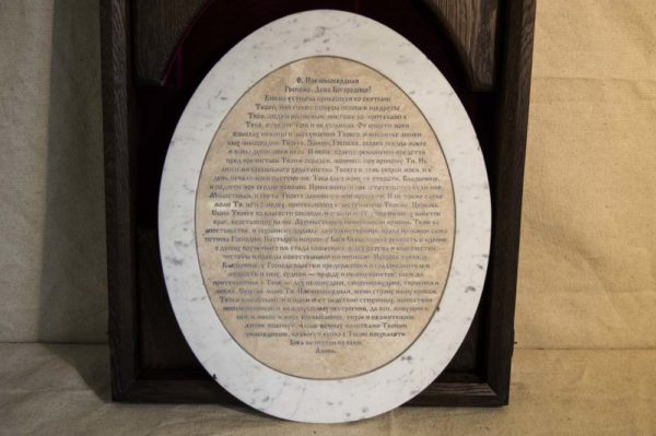 Икона Жировицкой (Жировичской) Божией Матери № п-19 из мрамора, камня, изображение, фото 4