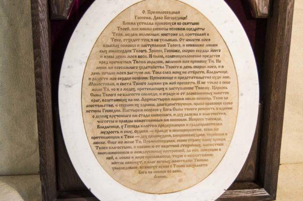 Икона Жировицкой (Жировичской) Божией Матери № п-21 из мрамора, камня, изображение, фото 6