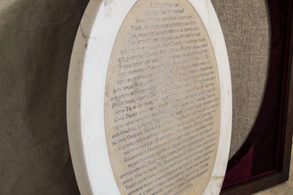Икона Жировицкой (Жировичской) Божией Матери № п-25 из мрамора, камня, изображение, фото 2