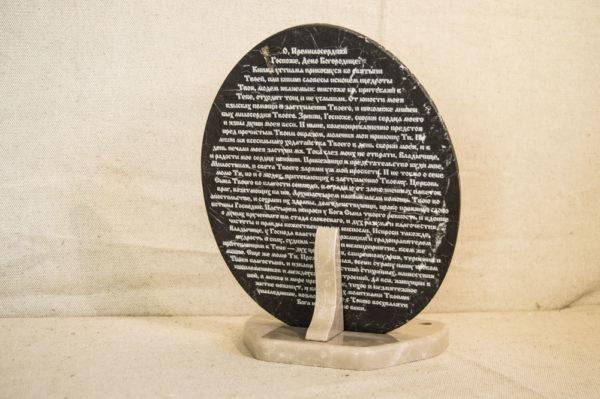 Икона Жировицкой (Жировичской) Божией Матери № 016 из мрамора, камня, изображение, фото 3