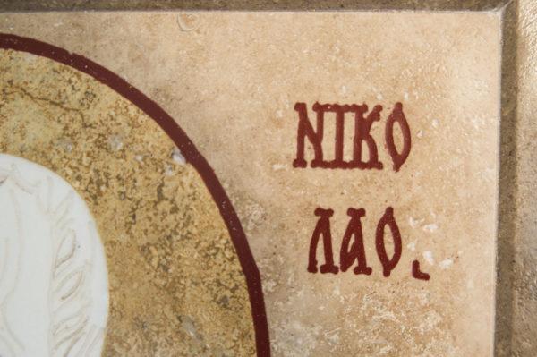 Икона Николая Чудотворца (Угодника) инд.№ 08 из мрамора, камня, изображение, фото 6