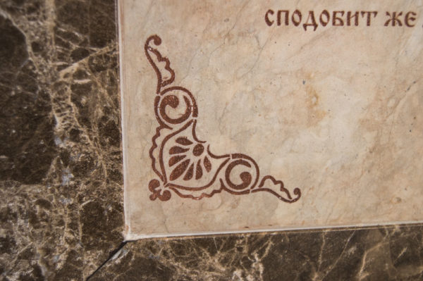 Икона Николая Чудотворца (Угодника) инд.№ 11 из мрамора, камня, изображение, фото 5