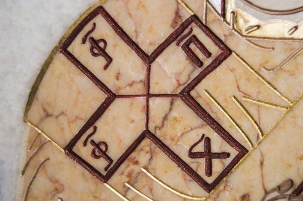 Икона Николая Чудотворца (Угодника) инд.№ 12 из мрамора, камня, изображение, фото 5