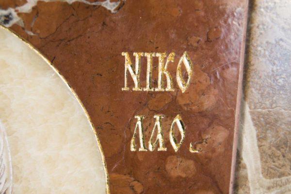 Икона Николая Чудотворца (Угодника) инд.№ 14 из мрамора, камня, изображение, фото 5