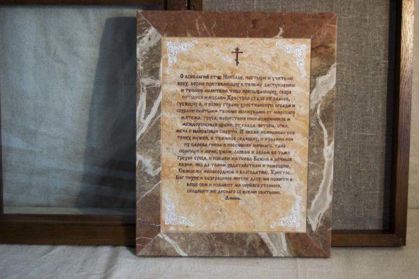 Икона Николая Чудотворца (Угодника) инд.№ 14 из мрамора, камня, изображение, фото 3