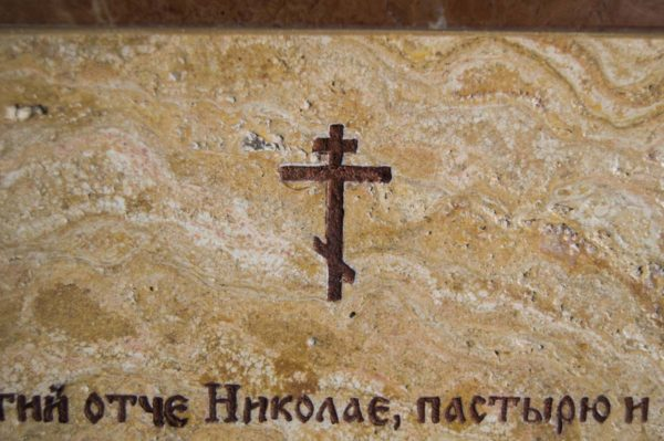 Икона Николая Чудотворца (Угодника) инд.№ 14 из мрамора, камня, изображение, фото 6