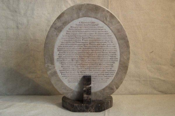 Икона Жировицкой (Жировичской) Божией Матери № 49 из мрамора, камня, изображение, фото 5
