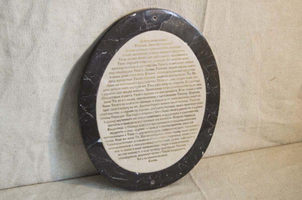 Икона Жировицкой (Жировичской) Божией Матери № 52 из мрамора, камня, изображение, фото 2