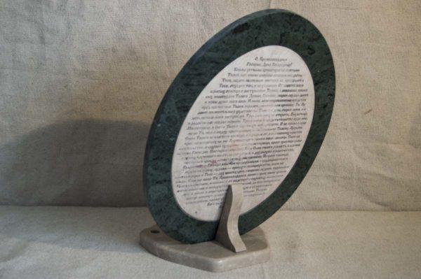 Икона Жировицкой (Жировичской) Божией Матери № 10 из мрамора, камня, изображение, фото 4