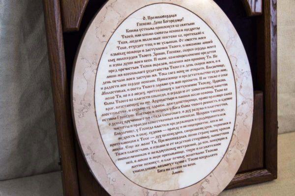 Икона Жировицкой (Жировичской) Божией Матери № п-26 из мрамора, камня, изображение, фото 7