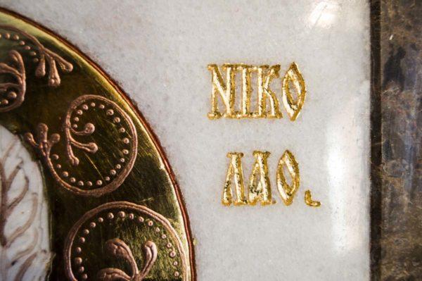 Икона Николая Чудотворца (Угодника) инд.№ 15 из мрамора, камня, изображение, фото 2