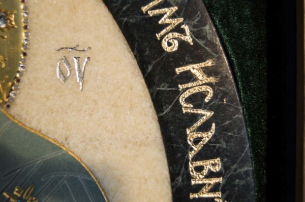 Икона Жировицкой (Жировичской) Божией Матери № п-27 из мрамора, камня, изображение, фото 8