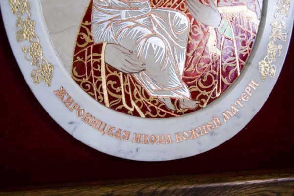 Икона Жировицкой (Жировичской) Божией Матери № 54 из мрамора, камня, изображение, фото 4