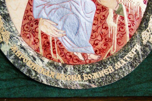 Икона Жировицкой (Жировичской) Божией Матери № 57 из мрамора, камня, изображение, фото 2