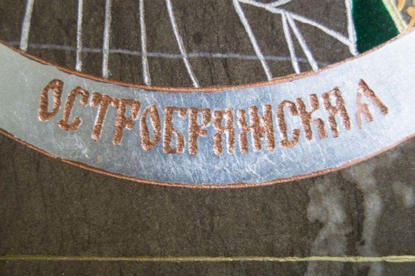Икона Остробрамской Божией Матери № 02 из мрамора, камня, изображение, фото 5
