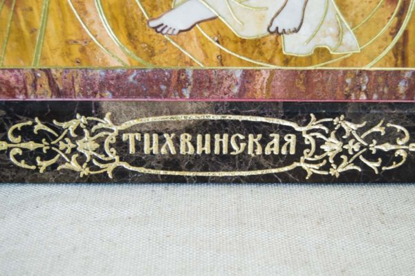 Икона Тихвинской Божией Матери № 1-12,7 из мрамора, камня, изображение, фото 7