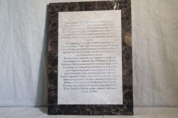Икона Тихвинской Божией Матери № 1-12,3 из мрамора, камня, изображение, фото 3