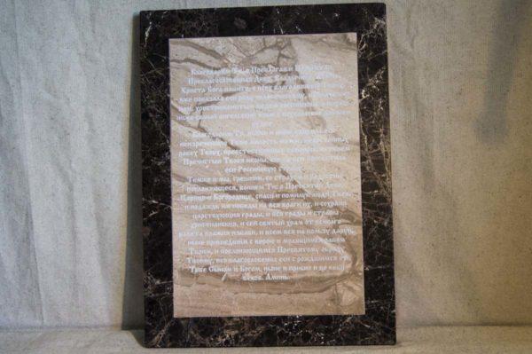Икона Тихвинской Божией Матери № 1-12,4 из мрамора, камня, изображение, фото 3