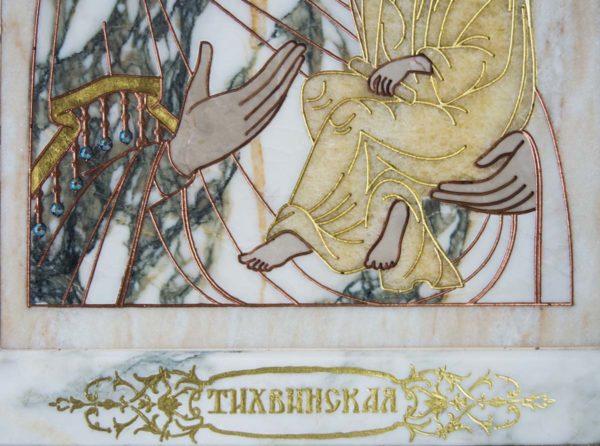 Икона Тихвинской Божией Матери № 1-12,6 из мрамора, камня, изображение, фото 2